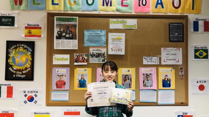 体験談:語学学校でインターン(大学3年生)