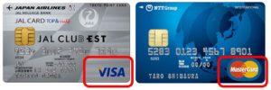 クレジットカード_VISA-MASTER