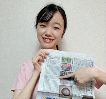 体験談:ニューヨークの新聞社でオンラインインターン(英会話受講コース)(大学3年生)